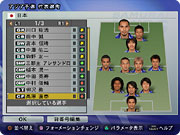 WE10_grupo.jpg