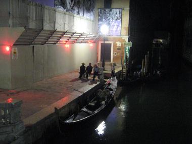 venecia1.jpg