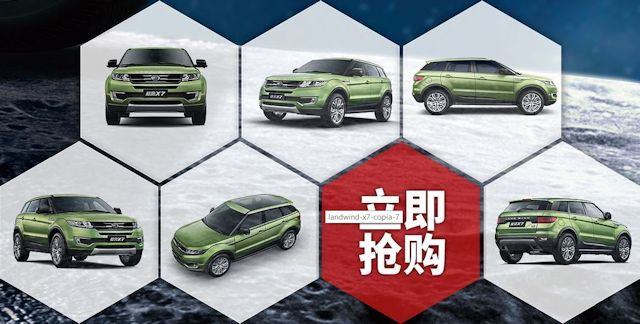 Landwind X7, copia del Land Rover Evoque
